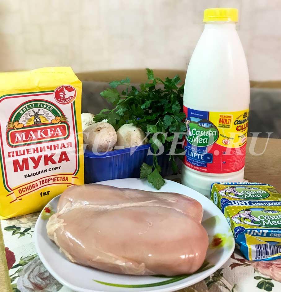 продукты для блинчиков с курицей и грибами фото