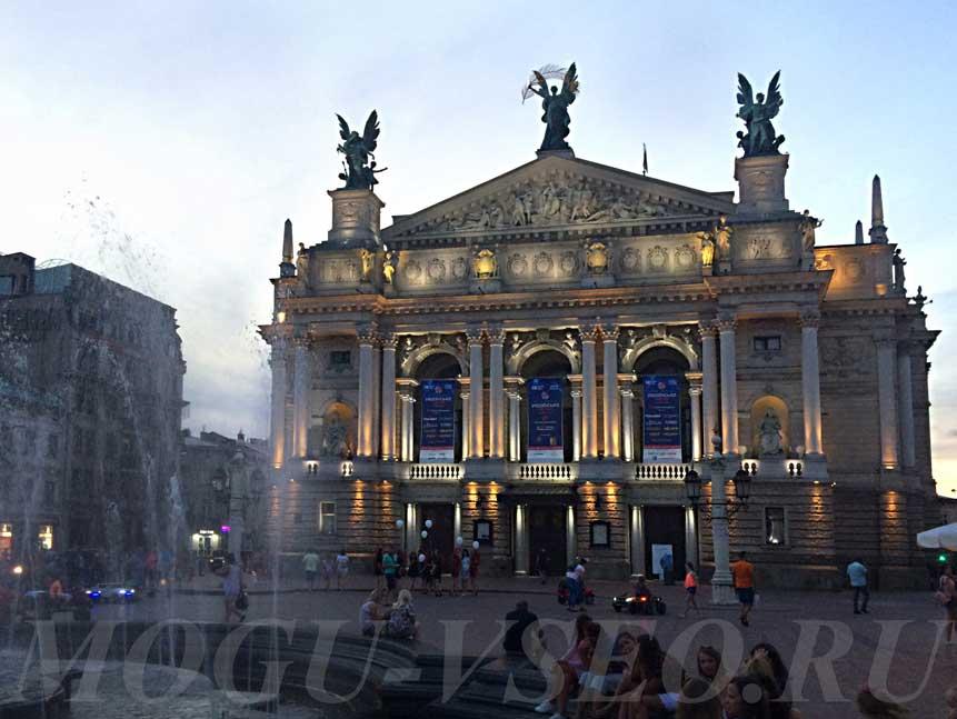город Львов оперный театр фото