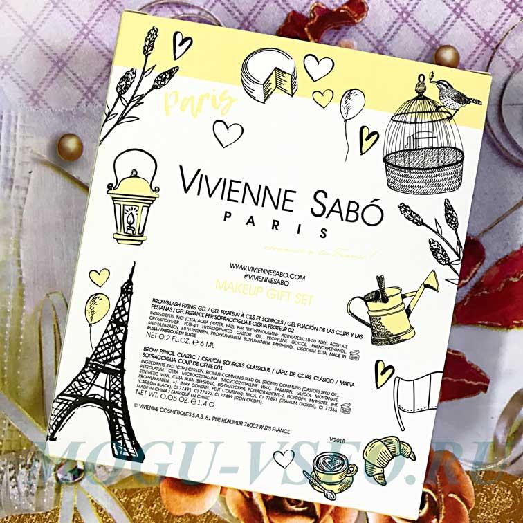 карандаш для бровей Vivienne Sabo 001 фото