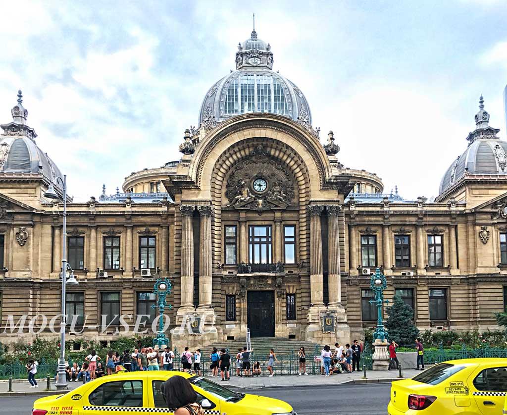 Бухарест собор фото