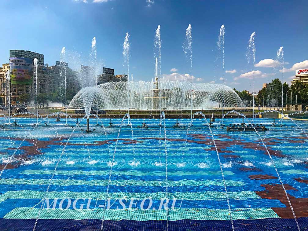 Бухарест центральный фонтан фото
