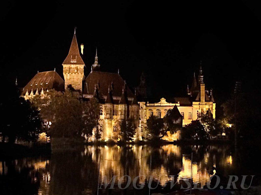 Будапешт замок фото