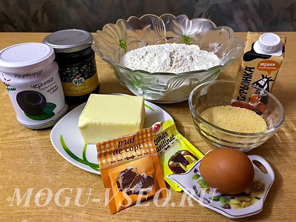 пирог со смородиной продукты фото