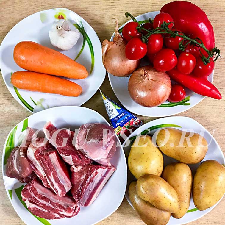 Суп шурпа из говядины рецепт