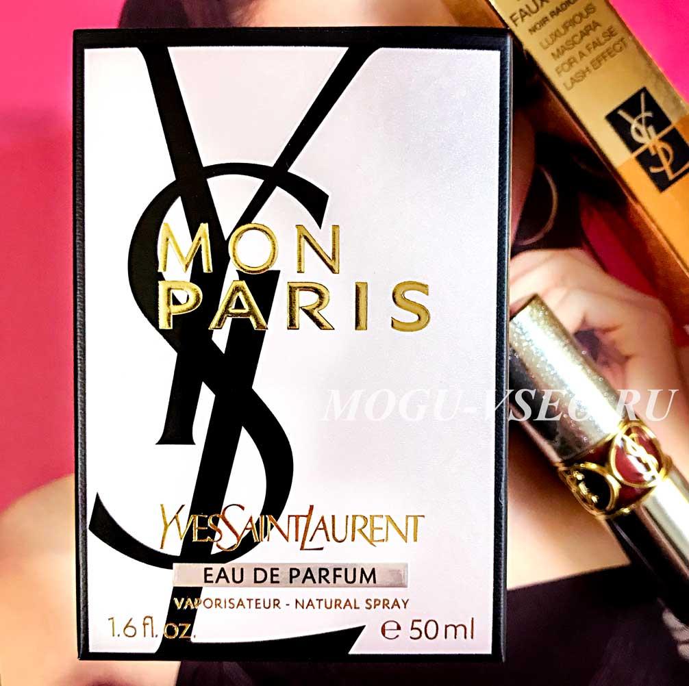Yves Saint Laurent Mon Paris edp